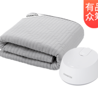 【有品众筹】佳尼特 智能恒温水暖床垫