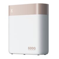 云米 VIOMI S2(鎏金白) 600G 互联网净水器 2020年升级版