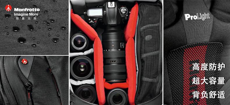 【免费申请】曼富图Pro Light大黄蜂230摄影双肩背包