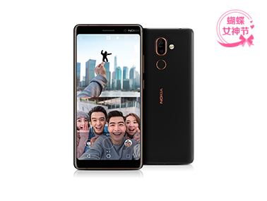 诺基亚手机 Nokia 7 Plus 6+64G