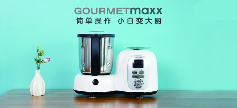 GOURMETmaxx 西餐厨师机