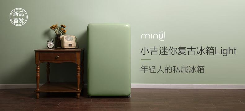 小吉 BC-M121C 迷你复古冰箱