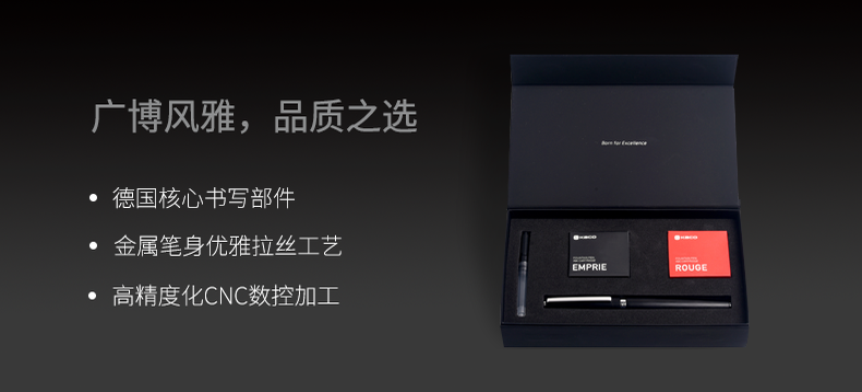 【轻众测】KACO BALANCE博雅钢笔+ PURE书源 中性笔 套装