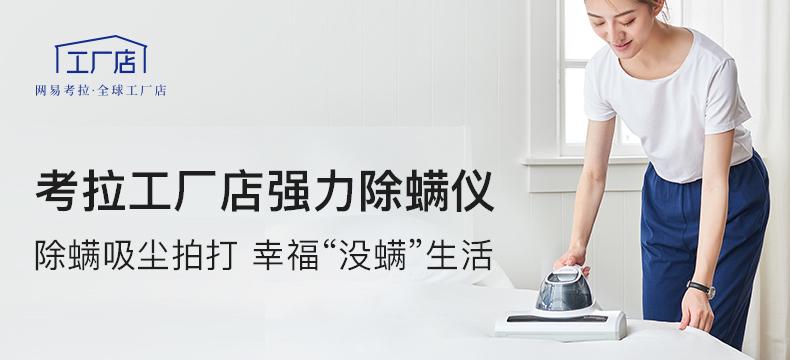 【轻众测】考拉工厂店 PUDI普迪 PC10强力除螨吸尘器