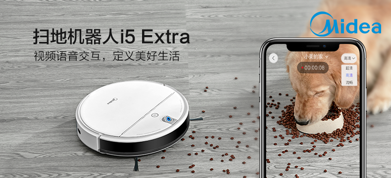 美的i5 extra扫地机器人