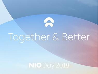 2018 NIO Day 门票(价值5000元)