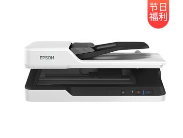 Epson爱普生 DS-1660W A4 ADF+平板高速彩色文档扫描仪| 评论有奖