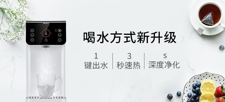 【众测狂欢】BluePro博乐宝B20免安装速热桌面净饮机
