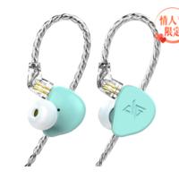 【轻众测】徕声科技 F300 入耳式HIFI音乐耳机