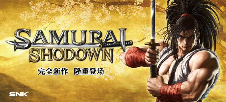 《samurai shodown》 《侍魂 晓》 PlayStation®4香港版