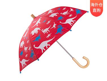【轻众测】Hatley A13-UM0DINO100 雨伞遮阳伞