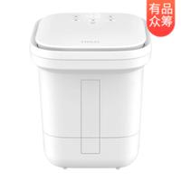 【有品众筹】HITH ZMZ-Q2 智能无线足浴器
