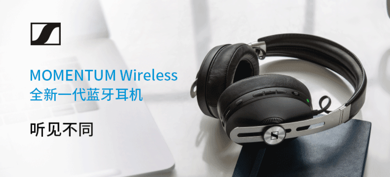 Sennheiser森海塞尔 MOMENTUM Wireless