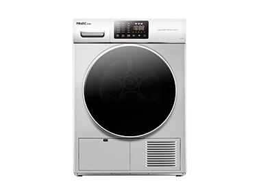 菲瑞柯Frilec 10公斤热泵干衣机