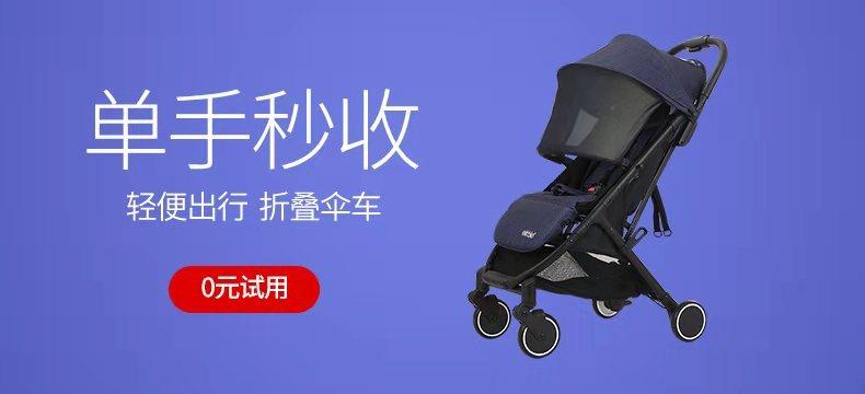 elittile-dream 婴儿推车