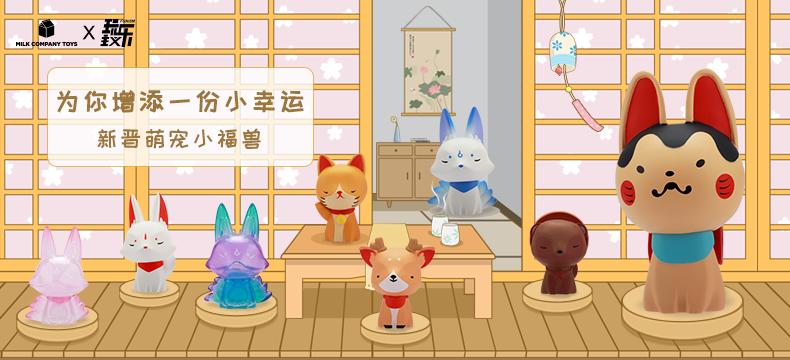 【轻众测】The Tiny Fortune 小福兽 系列盲盒 6个款式/套