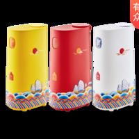 【有品众筹·轻众测】碧海青心水具系列 便携式即热饮水机