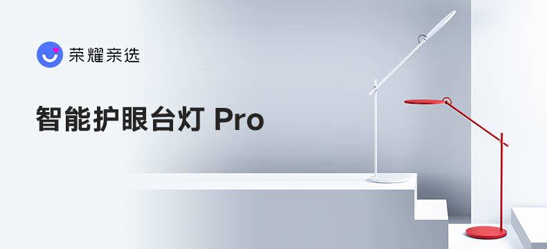 【轻众测】nimova 智能护眼台灯Pro