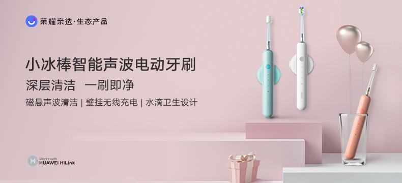【轻众测】Olybo H10-L  智能声波电动牙刷