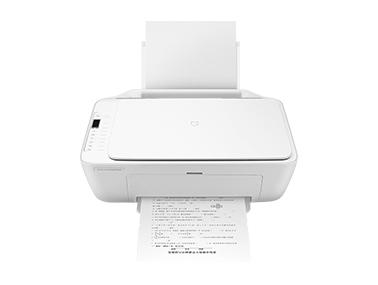 小米米家MJPMYTJHT01喷墨打印一体机|评论有礼