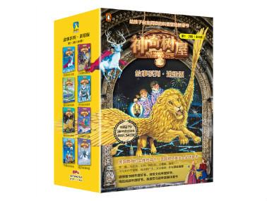 【轻众测】神奇树屋·故事系列·进阶版(1-8册)|评论有奖
