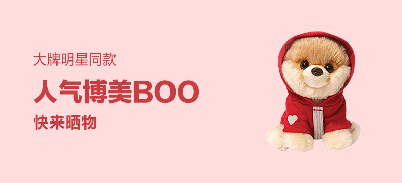 【众测晒物】GUND毛绒玩具狗小布BOO